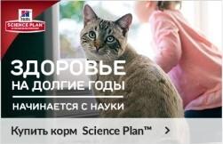 Корм для собак Royal Canin Hypoallergenic в России