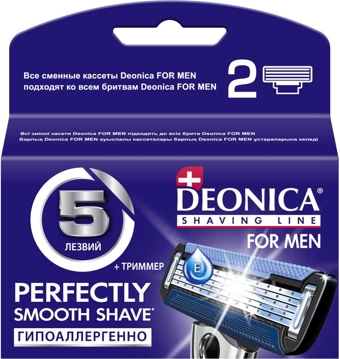 Сменные кассеты для бритья Deonica 5 тонких лезвий с керамическим покрытием производство США, 2 штуки #1
