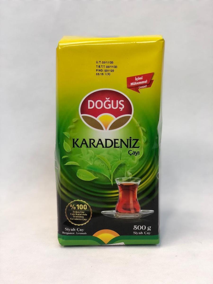 турецкий чай купить тверь магазин