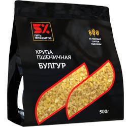 Пшеничная крупа Булгур Пять Процентов, 500 г. Лучшая цена