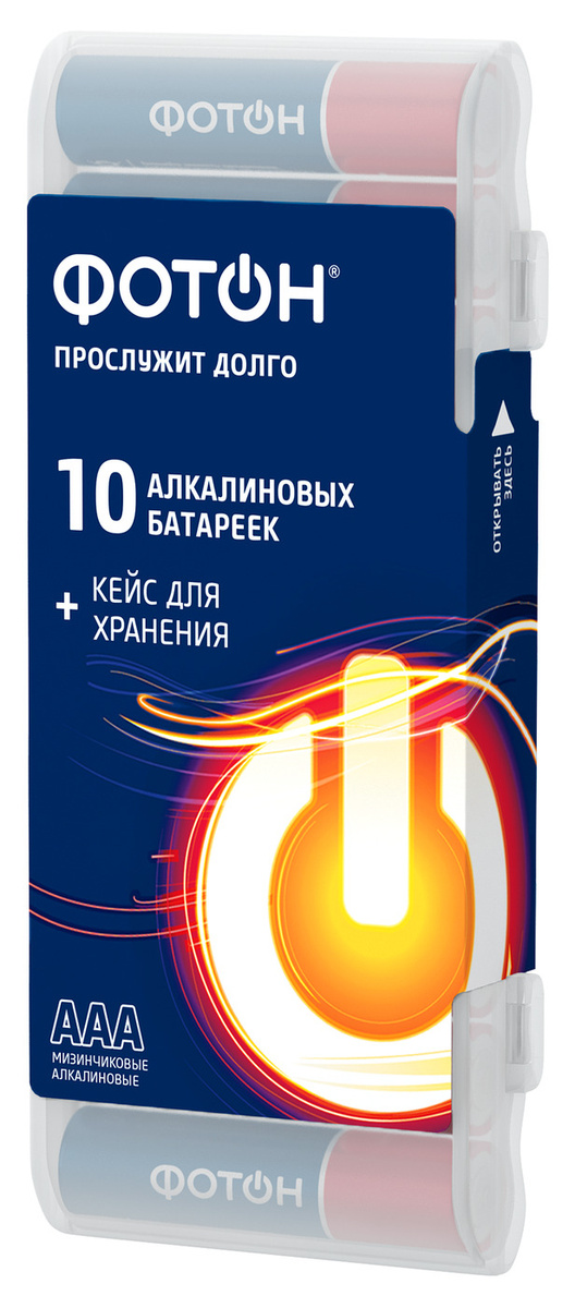 Батарейка Фотон AAA, 10шт. #1