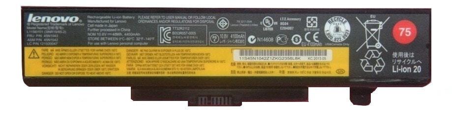 Lenovo 45N1043 запчасть для ноутбука Аккумулятор #1